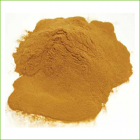 Acerola Powder -250g
